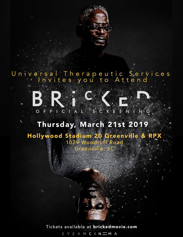 Bricked Screening